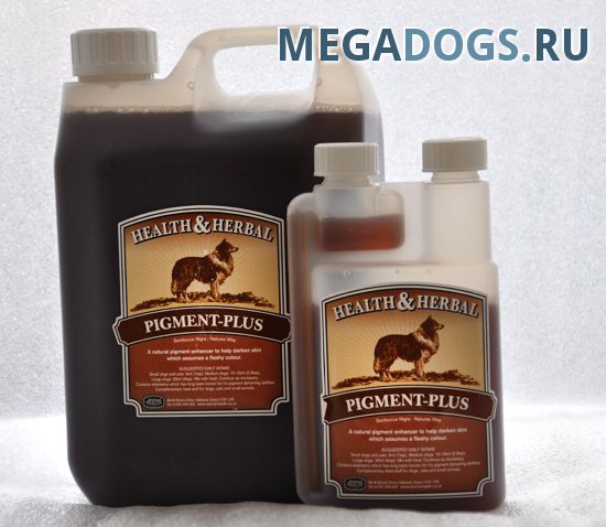 Animal Health Pigment plus (пигмент)
